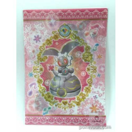 Pokemon Center 2016 Magearna A4 Size Clear File Folder