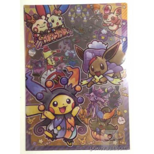 Pokemon Center 2016 Halloween Circus Campaign Eevee Espeon Umbreon Joltik Pumpkaboo & Friends A4 Size Clear File Folder (Version #1)