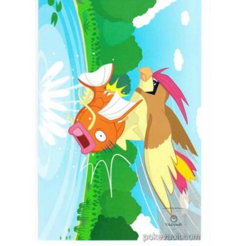 Pokemon Center Online 2016 I Love Magikarp Campaign Magikarp Pidgeotto Authentic Postcard NOT SOLD IN STORES (Version #6)
