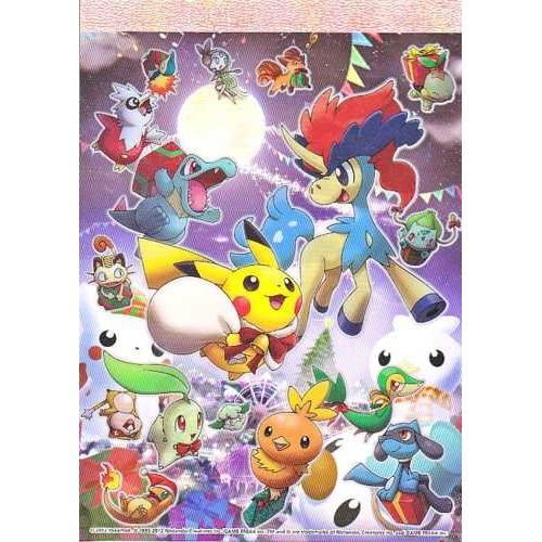 Pokemon Center 2012 Christmas Keldeo Pikachu Vulpix Charmander & Friends Memo Pad