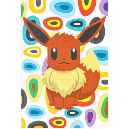 Pokemon Center 2012 Eevee Collection Eevee Authentic Postcard NOT SOLD IN STORES