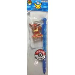Pokemon Center Fukuoka 2013 Okinawa Eevee Shisa Mechanical Pencil With Figure Charm