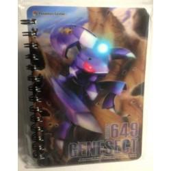 Pokemon Center 2012 Genesect 3D Hologram Small Spiral Notebook