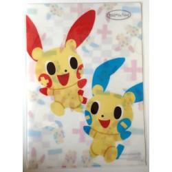 Pokemon Center 2014 Pokemon Time Campaign #7 Minun Plusle A4 Size Clear File Folder