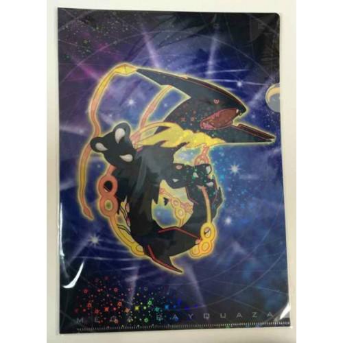 Pokemon Center 2015 Shiny Mega Rayquaza Mega Latias Latios Lugia & Friends A4 Size Clear File Folder