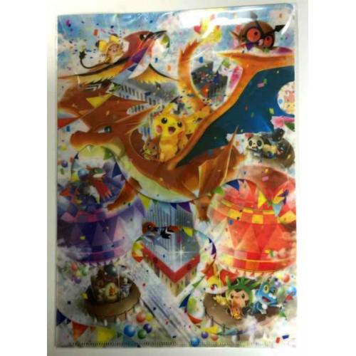 Pokemon Center Mega Tokyo 2014 Grand Opening Mega Charizard Y Pikachu & Friends A4 Size Clear File Folder + Mini File Folder