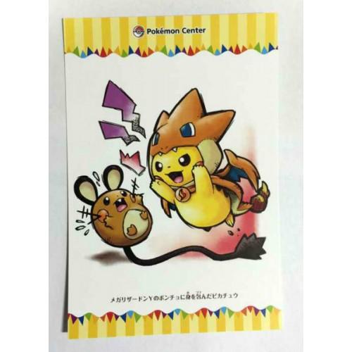 Pokemon Center 2015 Mega Tokyo Pikachu Pikazard Dedenne Authentic Postcard Lottery Prize (Version #1) NOT SOLD IN STORES