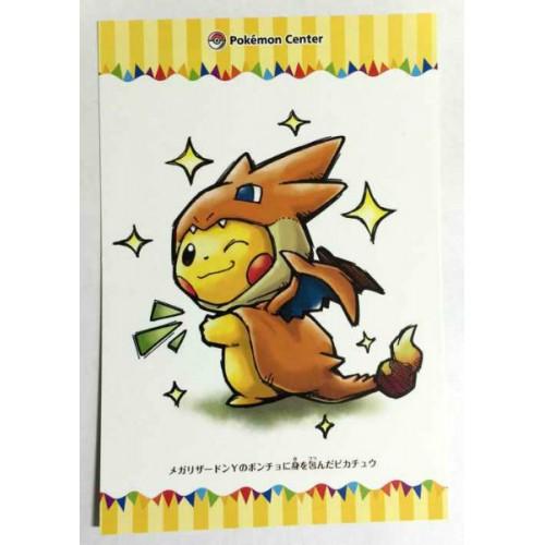 Pokemon Center 2015 Mega Tokyo Pikachu Pikazard Authentic Postcard Lottery Prize (Version #2) NOT SOLD IN STORES