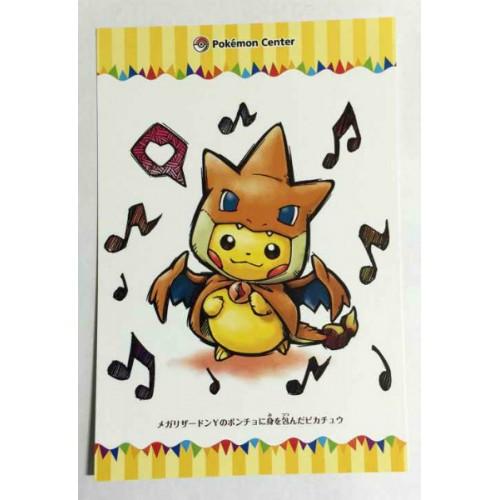 Pokemon Center 2015 Mega Tokyo Pikachu Pikazard Authentic Postcard Lottery Prize (Version #5) NOT SOLD IN STORES