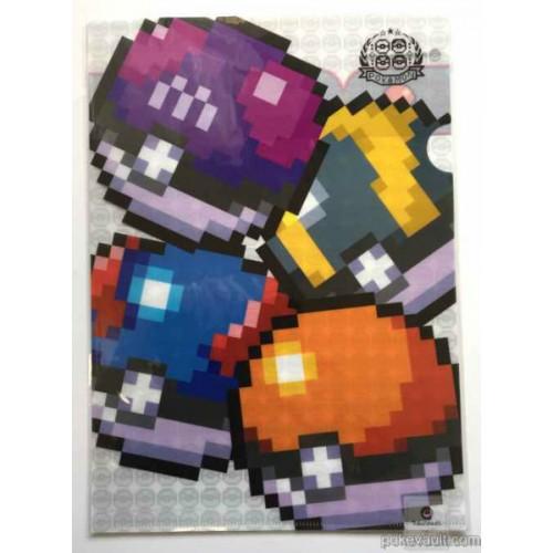 Pokemon Center 2015 Dot Sprite Campaign Pokeball A4 Size Clear File Folder