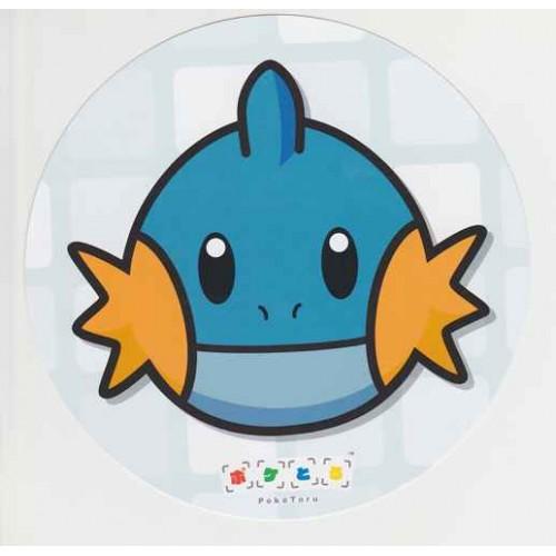 Pokemon Center 2015 Battle Trozei Poketoru Mudkip Authentic Large Size Round Postcard Lottery Prize NOT SOLD IN STORES