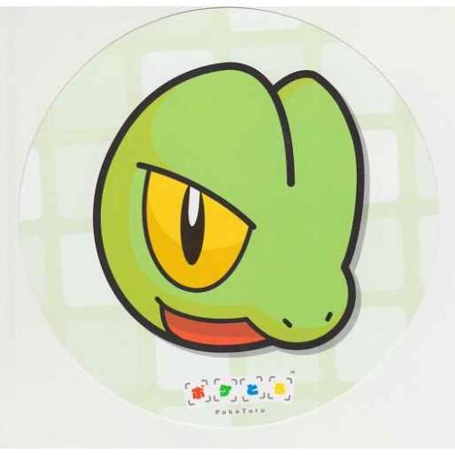 Pokemon Center 2015 Battle Trozei Poketoru Treecko Authentic Large Size Round Postcard Lottery Prize NOT SOLD IN STORES