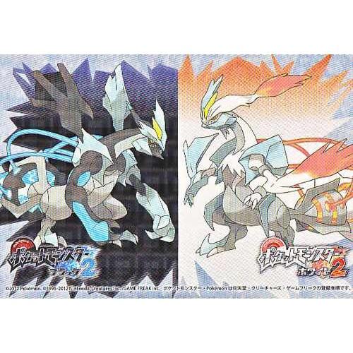Pokemon 2012 Black White Kyurem Large Sticker NOT SOLD IN STORES