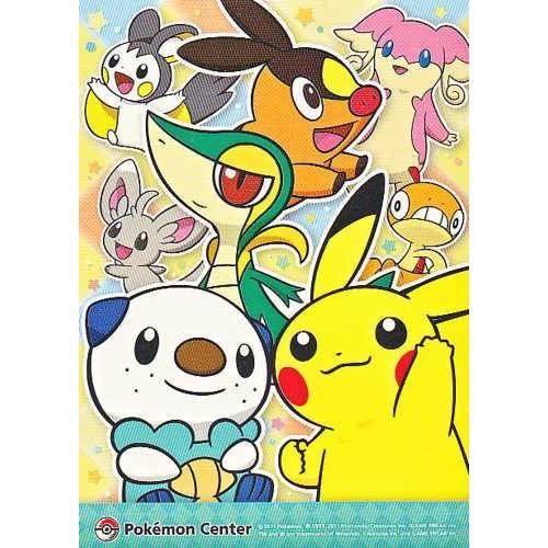 Pokemon Center 2014 Snivy Oshawott Tepig Pikachu & Friends Large Sticker NOT SOLD IN STORES