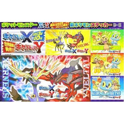 Pokemon 2013 Coro Coro Chespin Fennekin Froakie Xerneas Yveltal Sticker Sheet