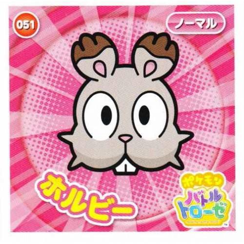 Pokemon 2014 Battle Trozei Collection Series #1 Bunnelby Sticker
