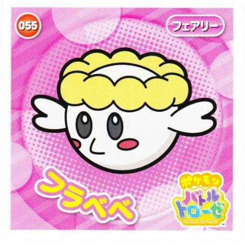 Pokemon 2014 Battle Trozei Collection Series #1 Flabebe Sticker