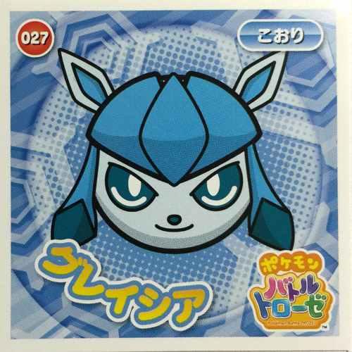 Pokemon 2014 Battle Trozei Collection Series #1 Glaceon Sticker