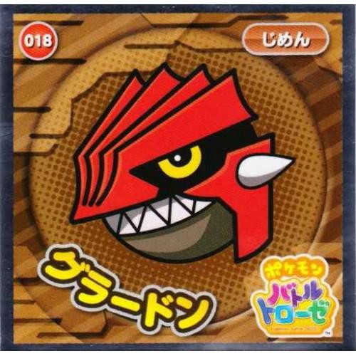 Pokemon 2014 Battle Trozei Collection Series #1 Groudon Foil Sticker