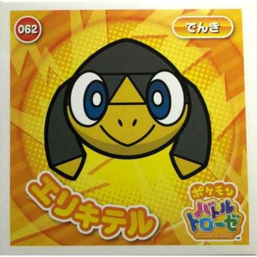 Pokemon 2014 Battle Trozei Collection Series #1 Helioptile Sticker