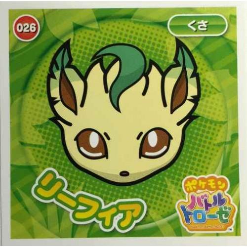 Pokemon 2014 Battle Trozei Collection Series #1 Leafeon Sticker