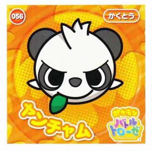 Pokemon 2014 Battle Trozei Collection Series #1 Pancham Sticker