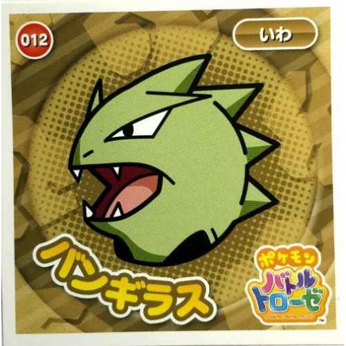 Pokemon 2014 Battle Trozei Collection Series #1 Tyranitar Sticker