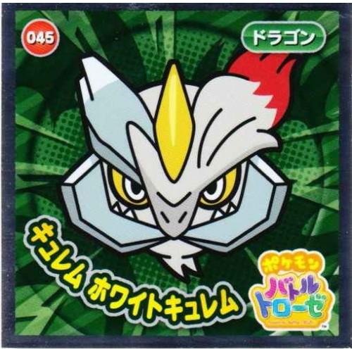 Pokemon 2014 Battle Trozei Collection Series #1 White Kyurem Foil Sticker