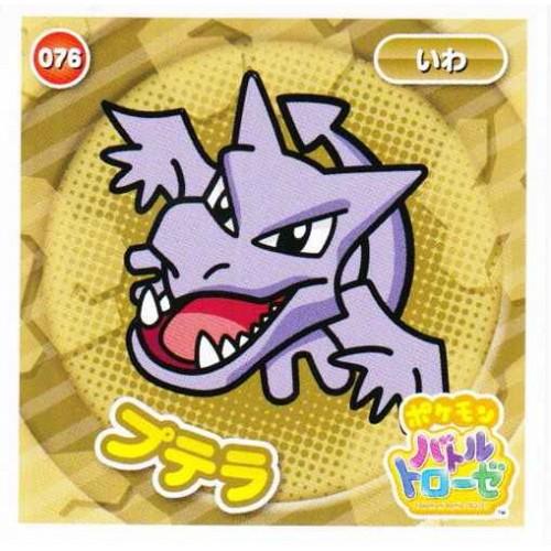 Pokemon 2014 Battle Trozei Collection Series #2 Aerodactyl Sticker