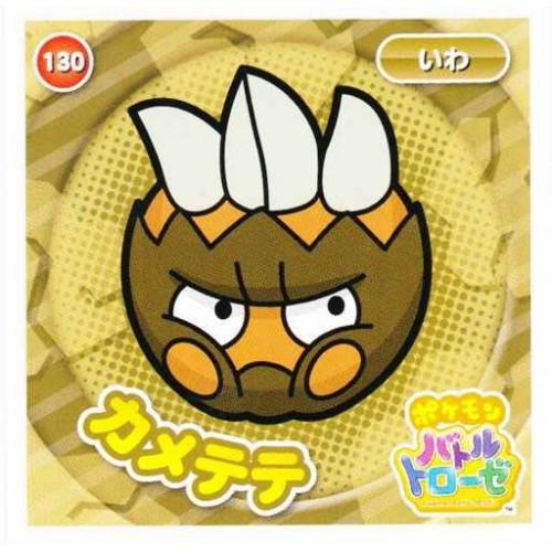 Pokemon 2014 Battle Trozei Collection Series #2 Binacle Sticker