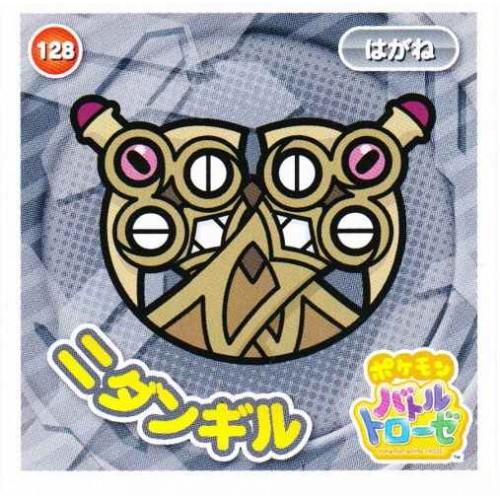 Pokemon 2014 Battle Trozei Collection Series #2 Doublade Sticker