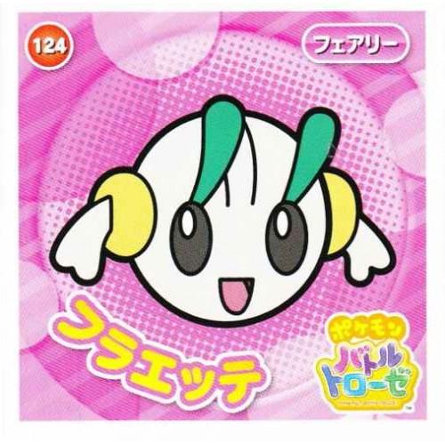 Pokemon 2014 Battle Trozei Collection Series #2 Floette Sticker
