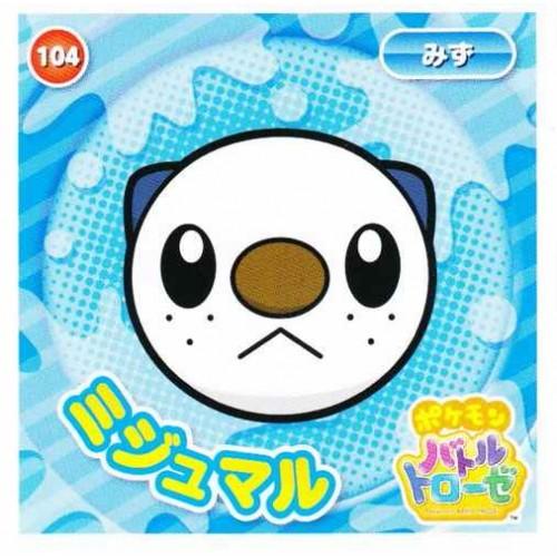 Pokemon 2014 Battle Trozei Collection Series #2 Oshawott Sticker