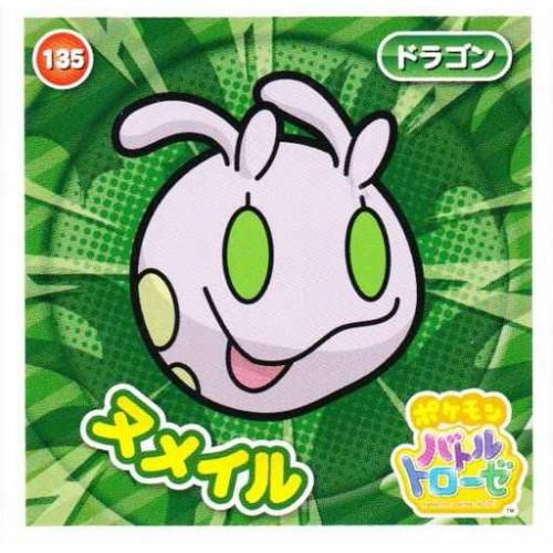 Pokemon 2014 Battle Trozei Collection Series #2 Sliggoo Sticker