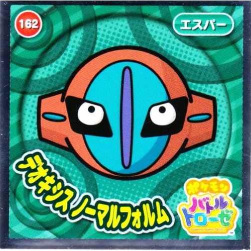 Pokemon 2015 Battle Trozei Collection Series #3 Deoxys Normal Forme Foil Sticker