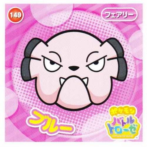 Pokemon 2015 Battle Trozei Collection Series #3 Snubbull Sticker