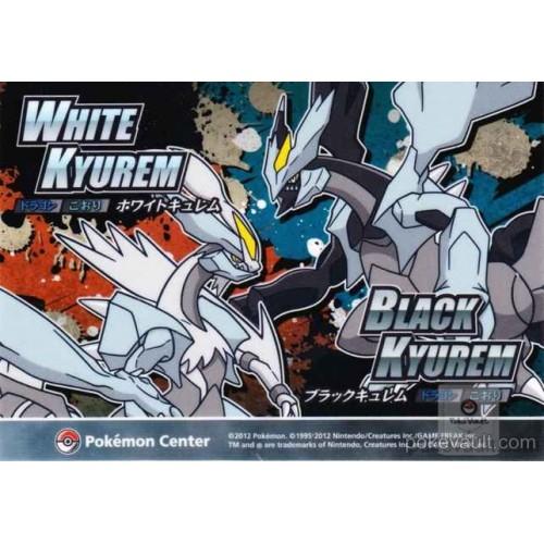 Pokemon Center 2015 Black White Kyurem Large Sticker NOT SOLD IN STORES
