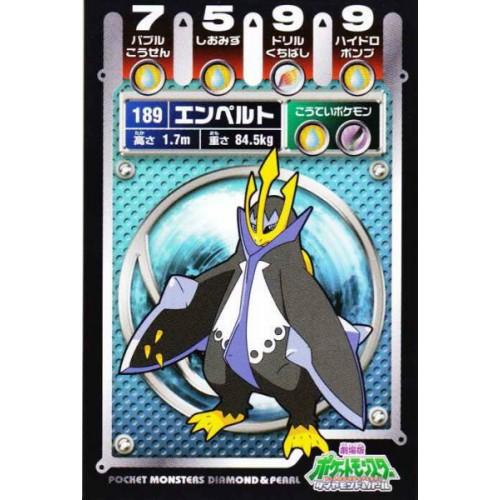 Pokemon 2008 Diamond & Pearl Neo #4 Series Emploeon Battle Sticker