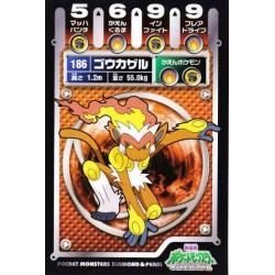 Pokemon 2008 Diamond & Pearl Neo #4 Series Infernape Battle Sticker