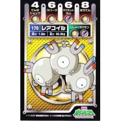 Pokemon 2008 Diamond & Pearl Neo #4 Series Magneton Battle Sticker