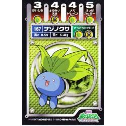 Pokemon 2008 Diamond & Pearl Neo #4 Series Oddish Battle Sticker