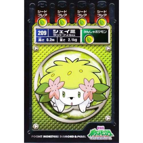 Pokemon 2008 Diamond & Pearl Neo #4 Series Shaymin Land Forme Battle Foil Sticker