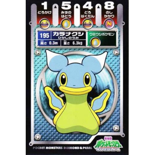 Pokemon 2008 Diamond & Pearl Neo #4 Series Shellos East Sea Battle Sticker