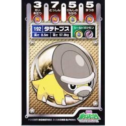 Pokemon 2008 Diamond & Pearl Neo #4 Series Shieldon Battle Sticker