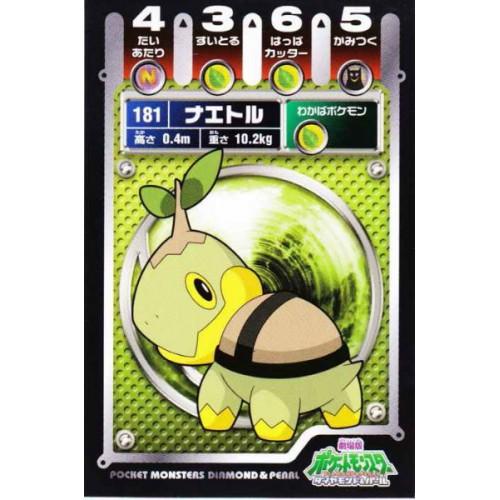 Pokemon 2008 Diamond & Pearl Neo #4 Series Turtwig Battle Sticker