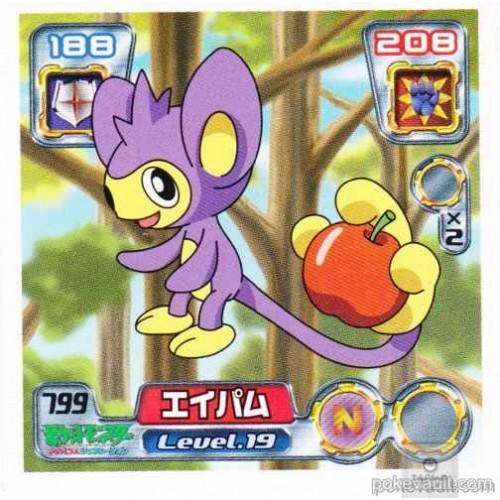 Pokemon Center 2005 Retsuden Series #9 Aipom Sticker