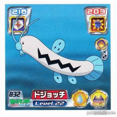 Pokemon Center 2005 Retsuden Series #9 Barboach Sticker