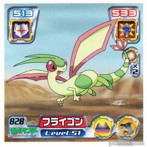 Pokemon Center 2005 Retsuden Series #9 Flygon Sticker