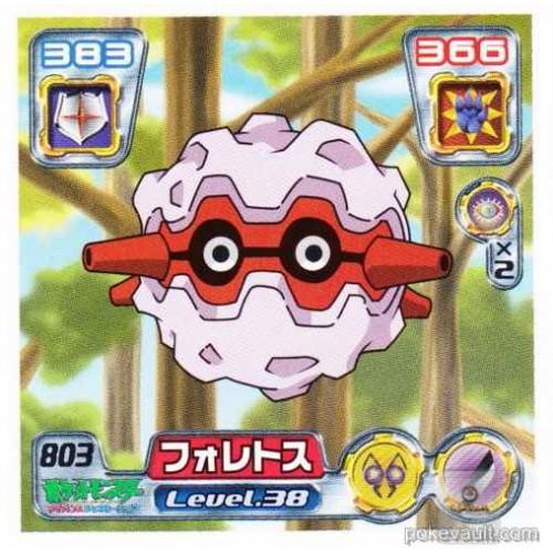 Pokemon Center 2005 Retsuden Series #9 Forretress Sticker