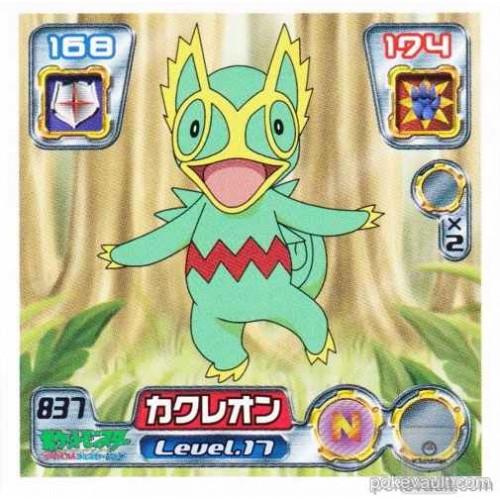 Pokemon Center 2005 Retsuden Series #9 Kecleon Sticker